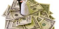 How to Have a Fabulous Wedding for Under 1,000 dollars
