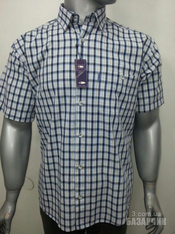 Мужские рубашки Razonni к/р норма котон