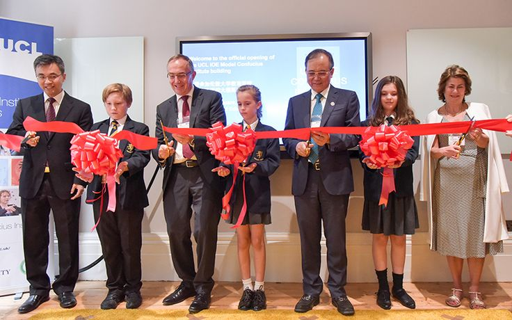 From UCL - Institute of Education - UCL Institute of Education launches new Mandarin teaching hub http://wp.me/p7aCDO-fhb