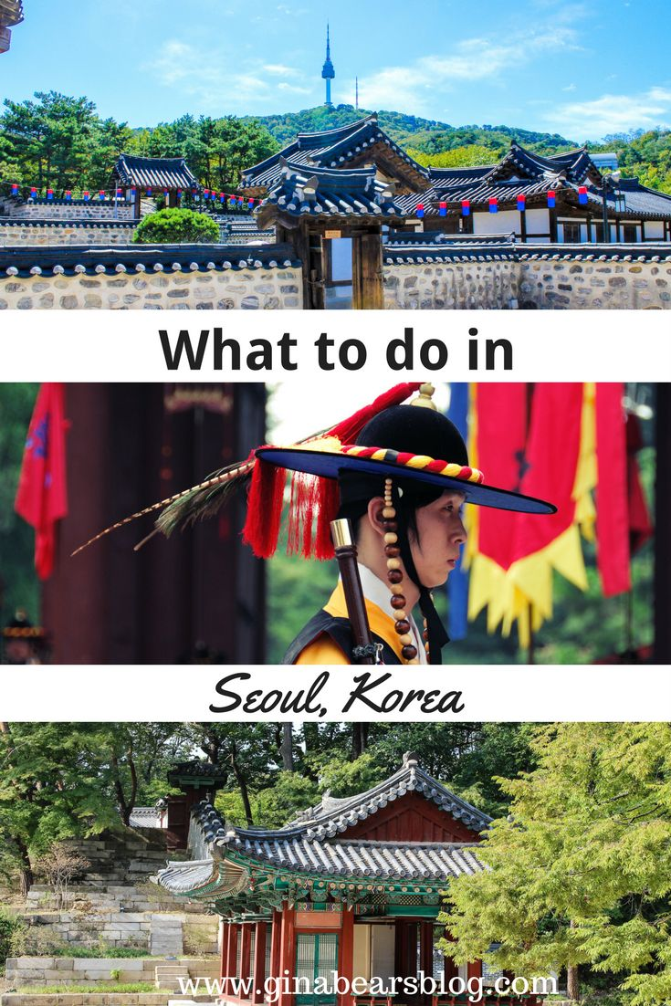 What To Do in Seoul http://ginabearsblog.com/2017/05/what-to-do-in-seoul/