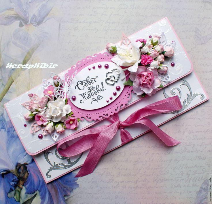 Купить Конверт для денег СВАДЕБНЫЙ - розовый, Конверт для денег, конверт, конверт ручной работы