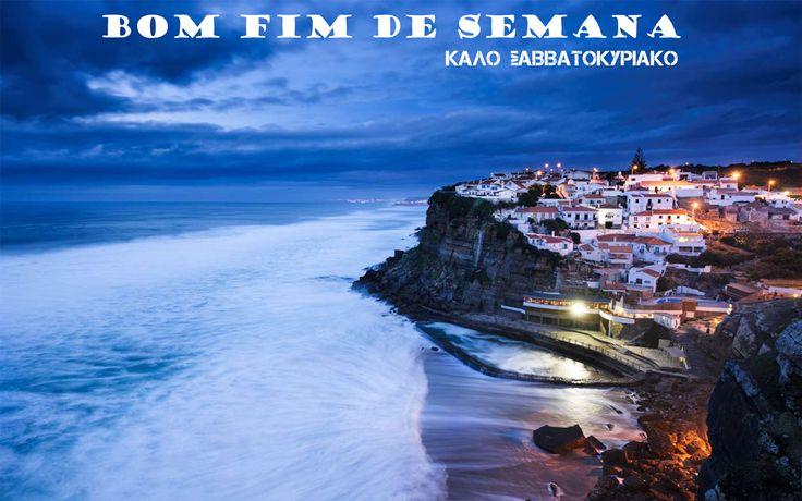 Καλό Σαββατοκύριακο αλά Πορτογαλικά!!!