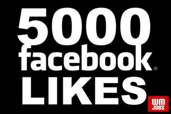 Best Micro-Jobs: 5000 Likes From All Countries