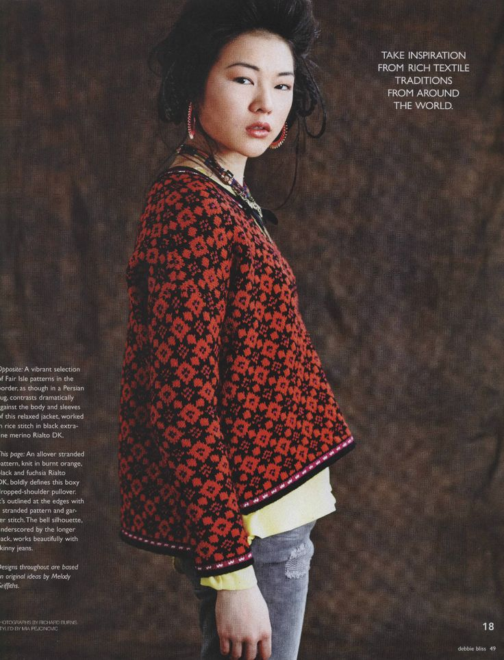 Love the silhouette and the proportions of the Boxy Sweater pattern. Debbie Bliss Magazine F/W 2013