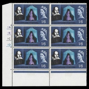 Great Britain 1964 (Cylinder) 1s 6d Shakespeare Festival
