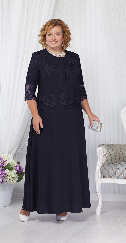 """Kaufen Sie einen Anzug Ninele-2160/1 im Online-Shop """"…   – vestidos de fiesta cortos"""