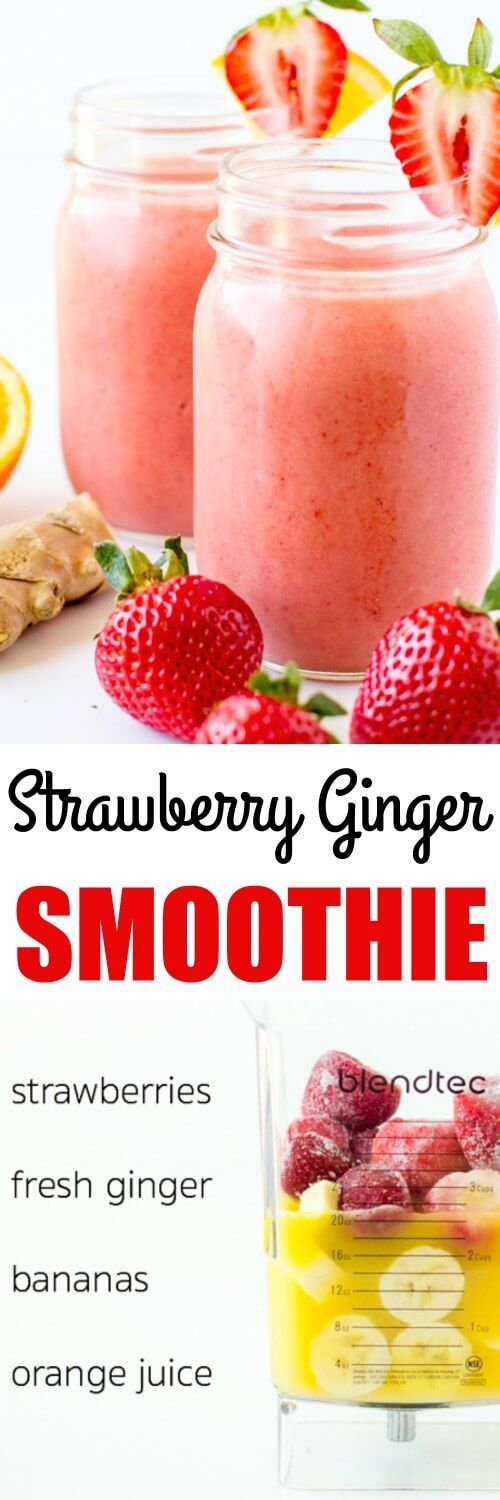Quench your thirst with this refreshing Strawberry Citrus and Ginger Smoothie, a fast and fruity treat perfect for crushing your sweet cravings.