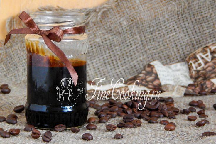 Кофейный экстракт - рецепт с фото