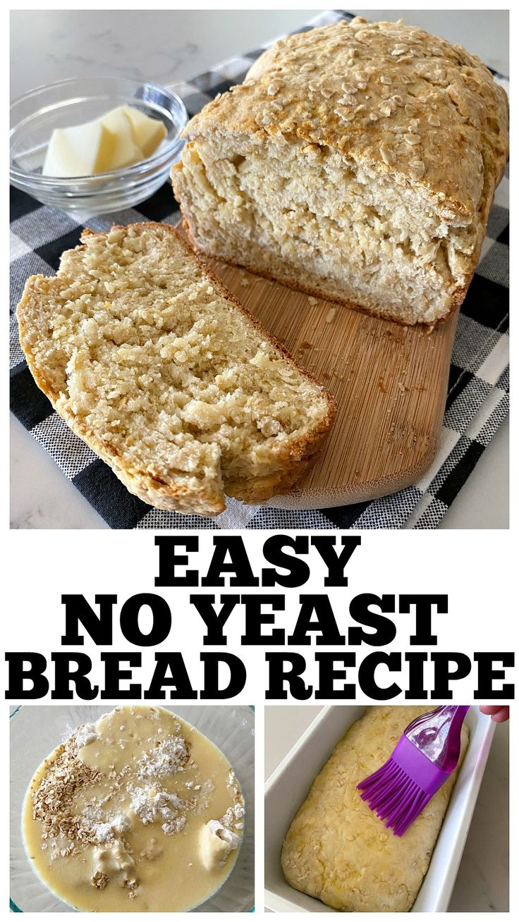 Easy No Yeast Bread- Biscuit Style | Recipe in 2020 ...