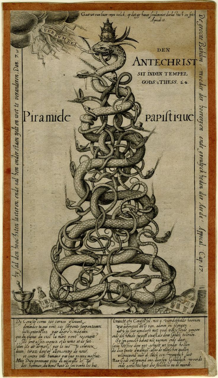 Piramide papistique, satiric-allegoric representation of the Roman Church hierarchy as the Serpents of Hell. From a Protestant anti-Papist broadside, Holland, late sixteenth century.