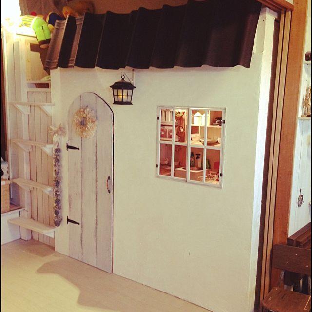 女性で、3LDKの小屋/すべてDIY 達成感‼︎/ロフトベッド/ペパナフリース/salut…などについてのインテリア実例を紹介。「ロフト小屋完成〜♪ 昨年から和室に子供のロフトベッド兼小屋風のDIYしました。壁は漆喰。小屋の中は子供のリクエストでままごとができるようにcafe風に♪ 」(この写真は 2015-01-10 16:35:19 に共有されました)