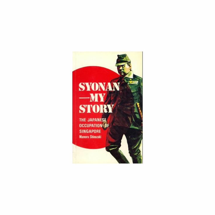 #Syonan, My Story: The Japanese Occupation of Singapore