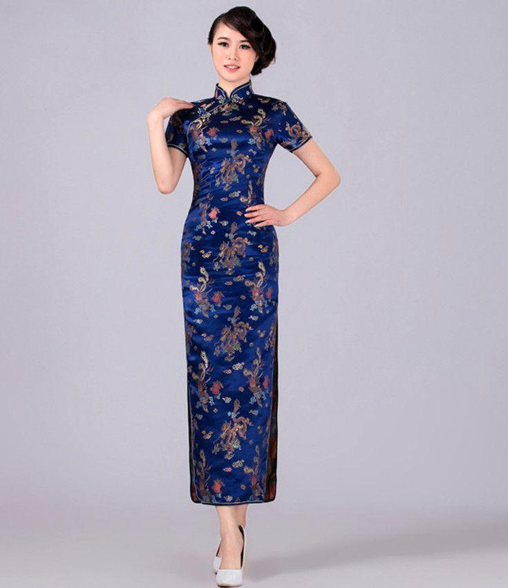 http://robeschinoises.fr/robe-chinoise-longue-qipao.html