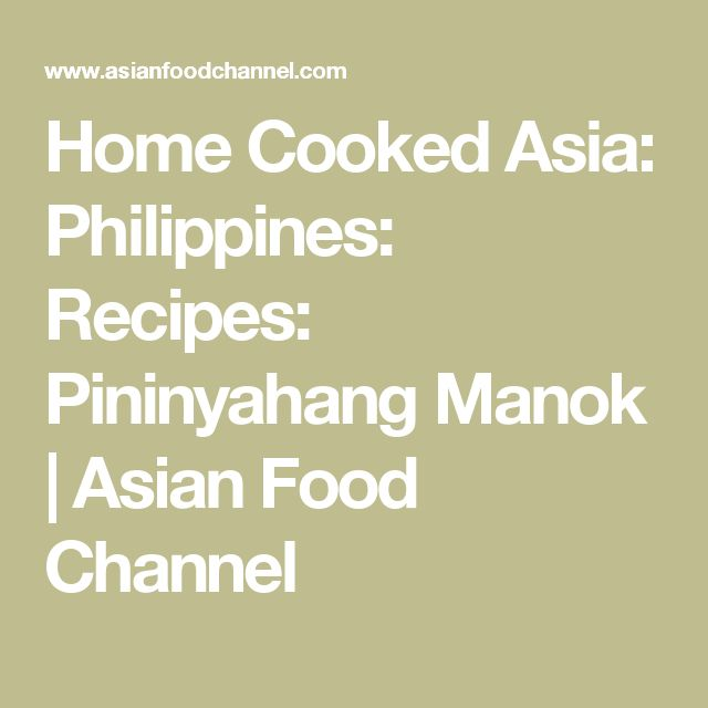 Home Cooked Asia: Philippines: Recipes: Pininyahang Manok | Asian Food Channel