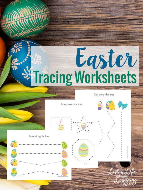 212 best Holiday Easter images on Pinterest Easter ideas, Easter - best of writing invitation worksheet