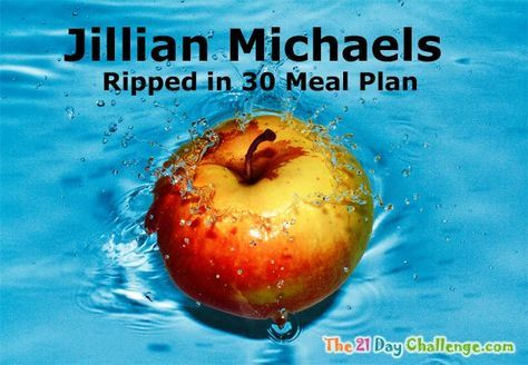 Download: Jillian Michaels Ripped in 30 Meal Plan PDF More Jillian Michaels Jillian Michaels 30 Day Shred Workout For more meal plans and diet plans check out my pages on: It's always hard when starting a workout program like a 30 day challenge. Often times people complete the challenge and don't get the results they felt were promised in the advertising. And that is because you can't out work a bad diet. By bad diet I mean a diet were you are eating more calories then you are burning. You…