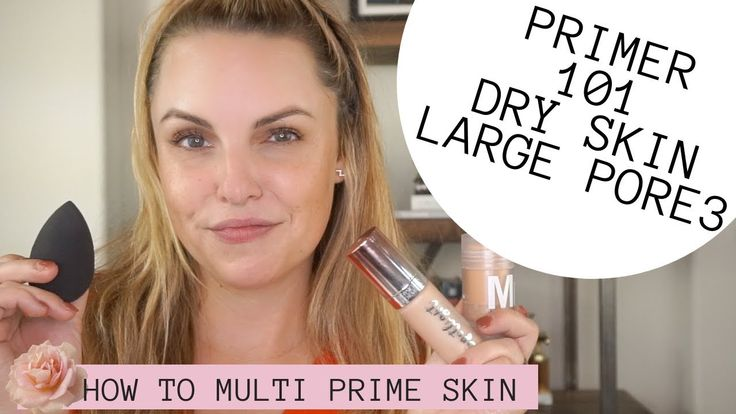HOW TO MINIMIZE LARGE PORES, TEXTURED SKIN & STILL…