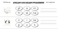 Fun Fonix- This website has some great (and FREE!) Phonics worksheets and online phonics games.