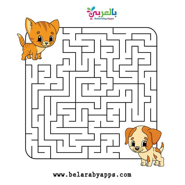 العاب متاهات صعبة العاب ذكاء صعبة جدا للاذكياء 2020 بالعربي نتعلم Mazes For Kids Word Puzzles For Kids Maze Games For Kids