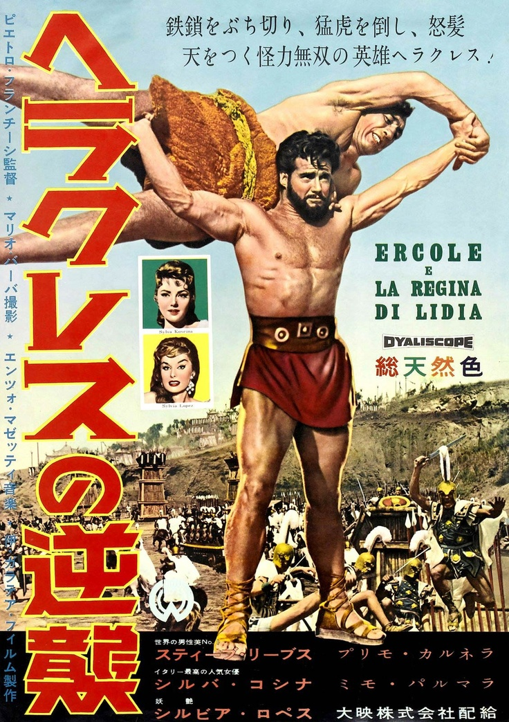 89 best Hercules #1 ~ Steve Reeves images on Pinterest