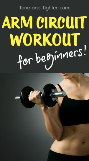 Killer at-home arm circuit workout you can do with just a pair of dumbbells! From Tone-and-Tighten.com