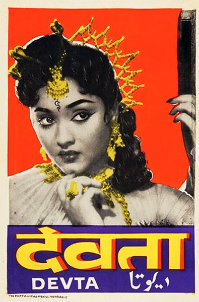 Bollywood poster 2