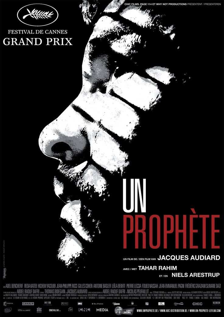 Un Prophete one of .y favorite french film ever