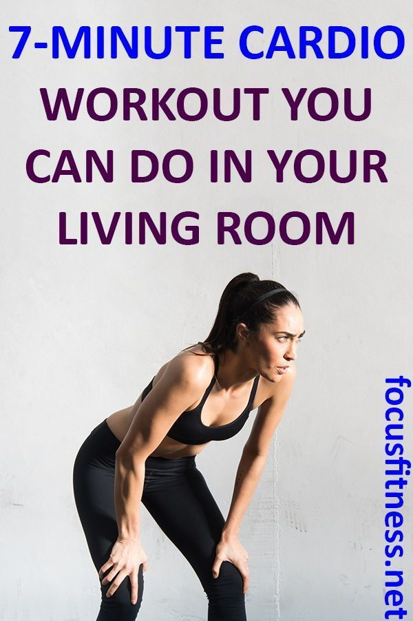 7 Minute Cardio Workout You Can Do In Your Living Room Workout