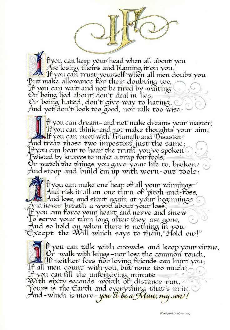 My favourite poem. | Things that Inspire | Pinterest ...
