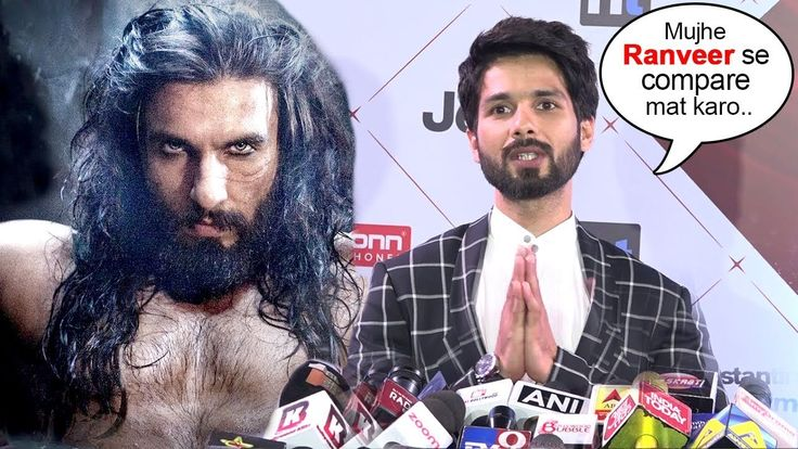Shahid Kapoor's BEST Reply On Ranveer Singh Acting Better Than Him In Padmavati Movie Watch latest Bollywood gossip videos latest Bollywood news and behind the scene Bollywood Masala. For interesting Latest Bollywood News subscribe to Biscoot TV now : http://www.youtube.com/BiscootTV Like us on Facebook http://ift.tt/2mRMGNA Follow us on Twitter http://www.twitter.com/BiscootLive For Latest Bollywood News Subscribe us on Youtube http://www.youtube.com/c/BiscootTV Circle us on G…