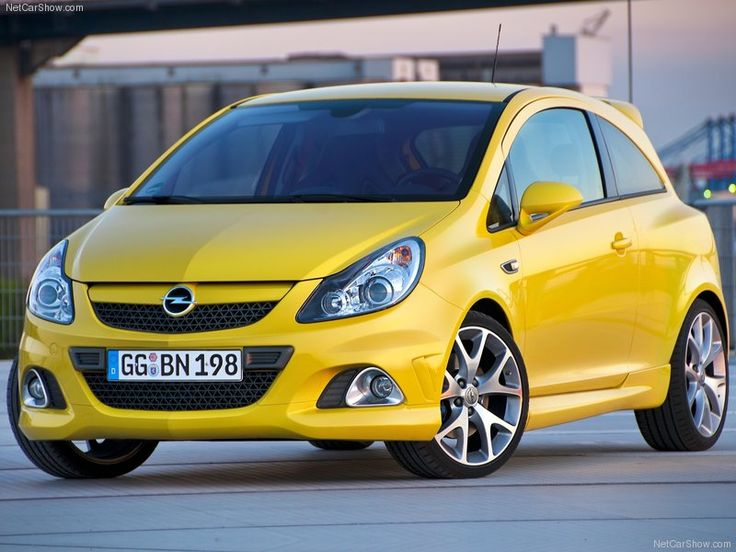 The Opel Corsa is one of the cars we recommend for cheap economy car hire in Bulgaria.