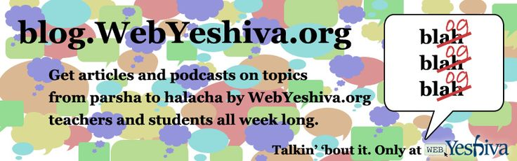 Learning Torah Online and Talmud Online with Web Yeshiva