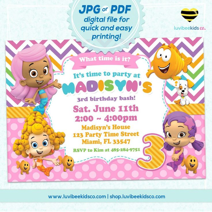 Bubble Guppies Invitation | Colorful Chevrons