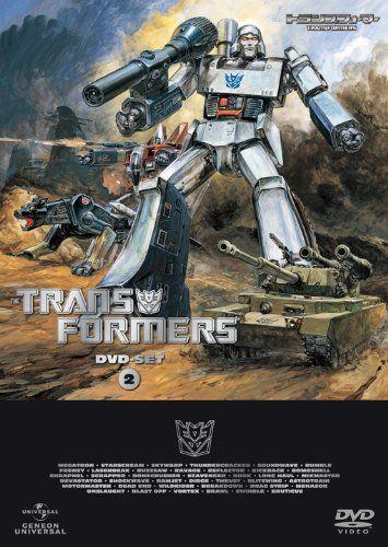 "Japanese G1 ""Fight! Super Robot Lifeform Transformers"" Vol. 2 DVD set"