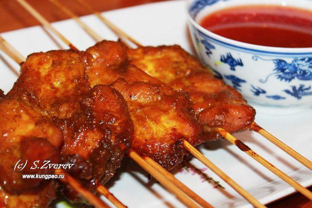 Тайская курица барбекю - Рецепты тайских блюд