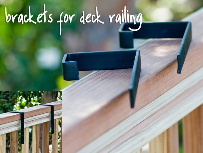 How to mount flower boxes on deck railing