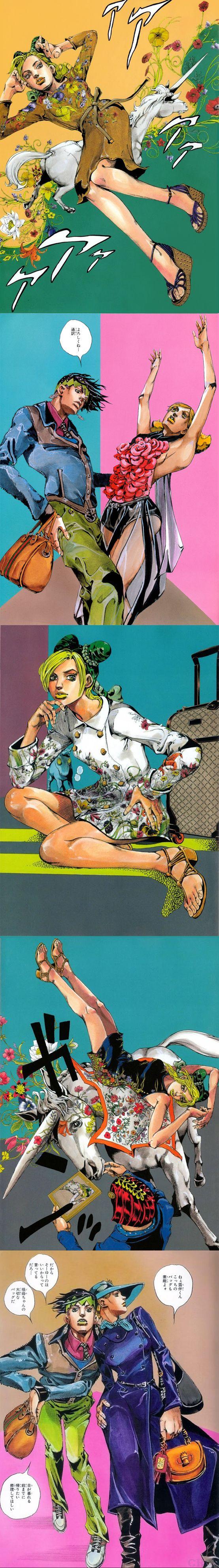 """""""Jolyne, Fly High"""" by Hirohiko Araki for Gucci, 2013."""