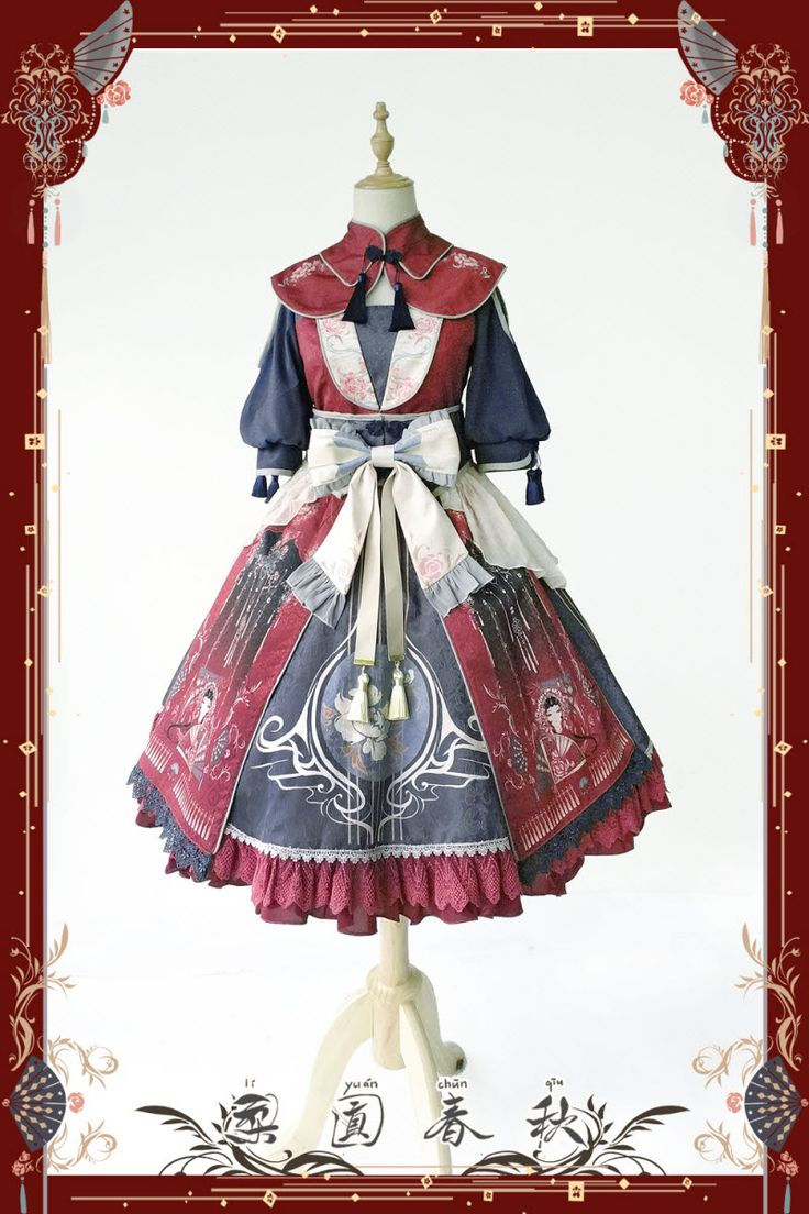 Infanta -Fantastic Peking Opera- Printed Qi Lolita Jumper Dress