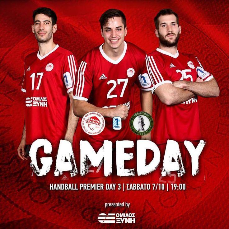 Ολυμπιακός-Φοίβος Συκεών σήμερα στις 19:00! #Red_White #Premier_Handball #Olympiacos #Fivos_Sikeon