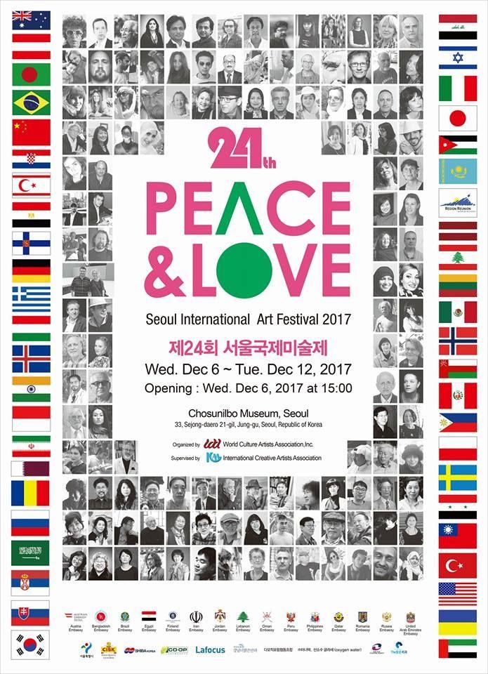 The 24th Seoul International Art Festival: Chosunilbo Museum, Republic Of Korea.  Film by Claudiu Victor Gheorghiu, 20 December 2017