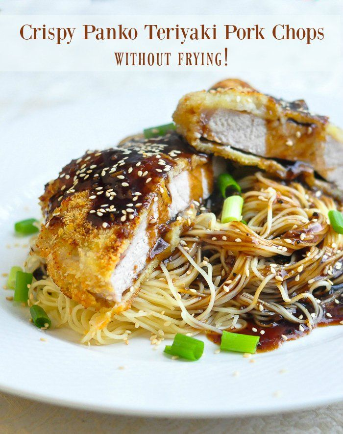 17 Best ideas about Teriyaki Pork Chops on Pinterest ...