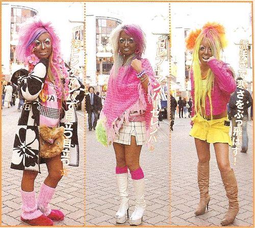 •○~ Ganguro 'ガングロ' • Manba 'マンバ' • Kurogyaru '黒ギャル' fashion♥ colorful hair - Alba Rosa - sweaters - boots - baggy socks - kawaii - Japanese street fashion✮ ~•○