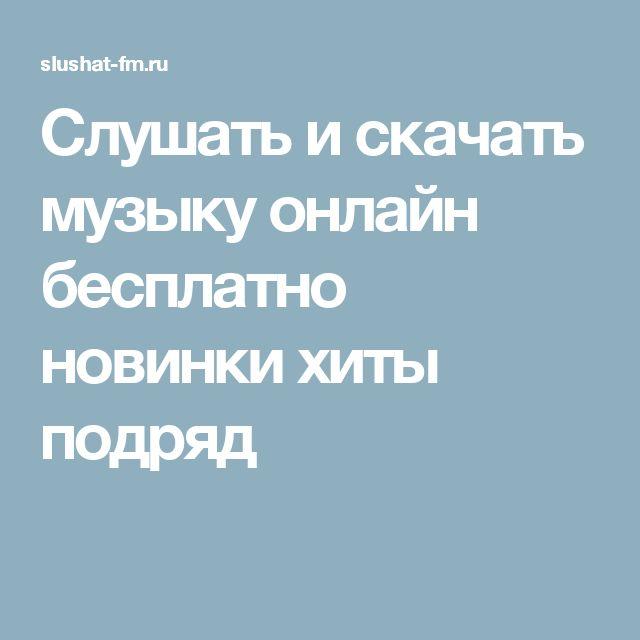 Учебник а. Г. Важенин по обществознанию 10-11 класс.