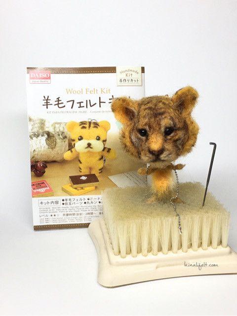 ◼︎ 百均の羊毛フェルトキットでトラを作ってみた の画像|Hinali's blog!