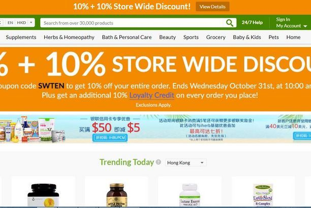 Iherb Promo Code Hong Kong Posts By Darren Rowse Coding Promo Codes Animals For Kids