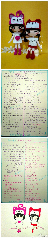 分享图片 - 來自【@纤云手工/微博精選-chinatimes 中時電子報】