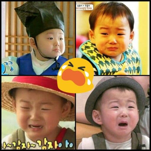 sad level #songminguk