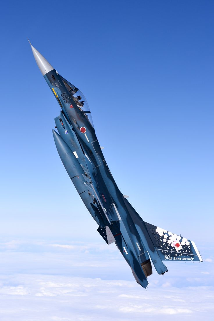 Rocketumblr | F-2                                                                                                                                                                                 もっと見る