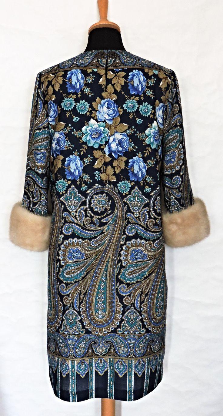 Платье Каменный цветок / Фотофорум / Burdastyle