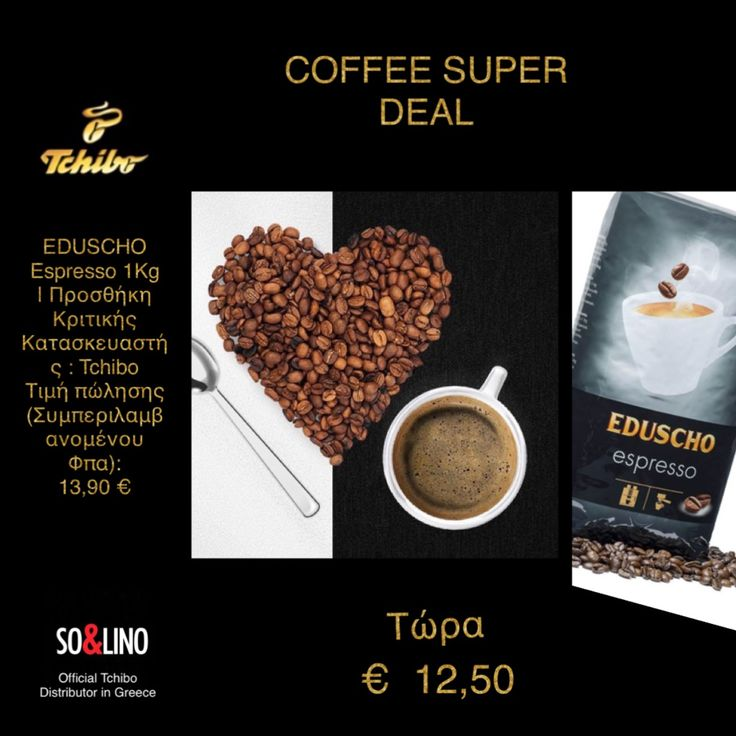 Solino.gr  Coffee Online Shop - http://www.solino.gr/tchibo-eduscho/καφές.html All Quality coffee, coffee machines, tea, hot chocolate, crockery, accessories and more. Browse the Tchibo Shop and discover special offers and great prices.